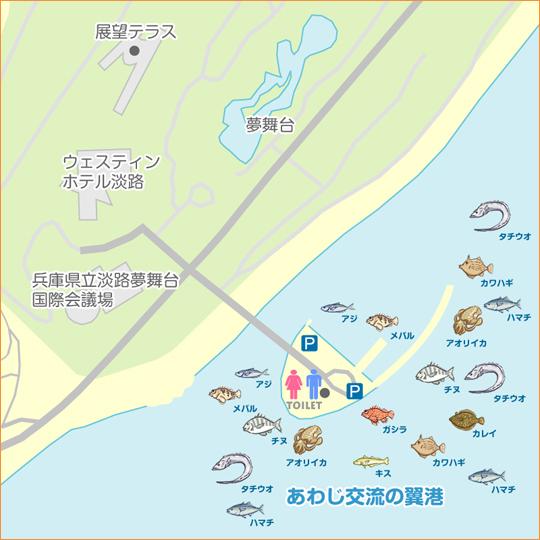 淡路 釣り場