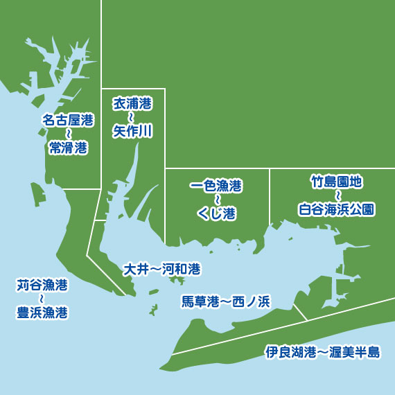 愛知県 陸っぱり 釣り・魚釣り |...