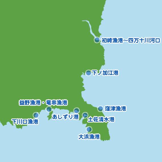四万十市~土佐清水市 陸っぱり 釣り・魚釣り | 釣果情報サイト ...