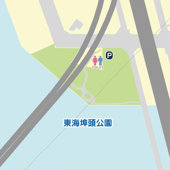 東京 東海埠頭公園