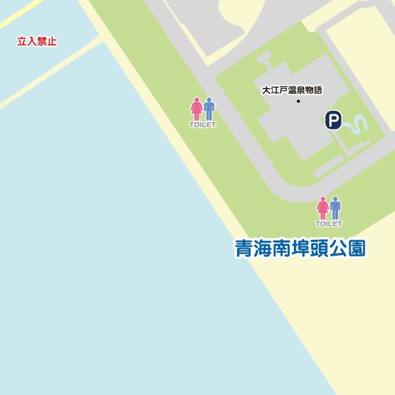 東京 青海南埠頭公園