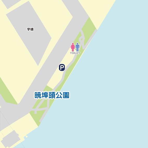 東京 暁埠頭公園