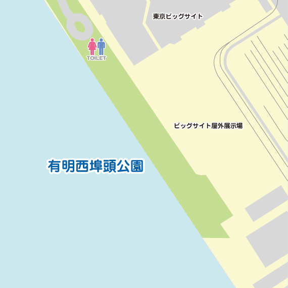 東京 有明西埠頭公園