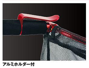 小型魚に適したコンパクトな手ダモ【AJネット(オーバル)】