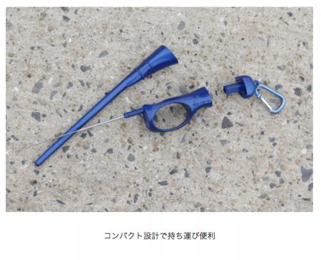 人気の神経締めシリーズからショートタイプが登場【神経絞めset SHORT】