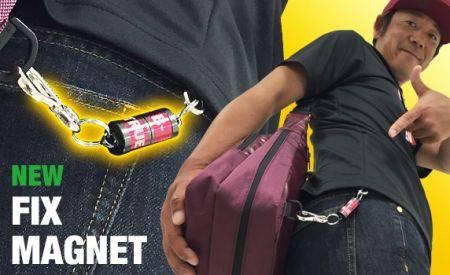 ショルダーバッグを固定してスタイリッシュにオカッパリをサポート【B-TRUE】FIXマグネット