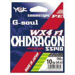 アジング、エギング、バスフィッシングの常識が変わる? 遂に発売!次世代型高比重・高強力PEライン YGKよつあみ G-SOUL OHDRAGON(オードラゴン) WX4F-1 SS140