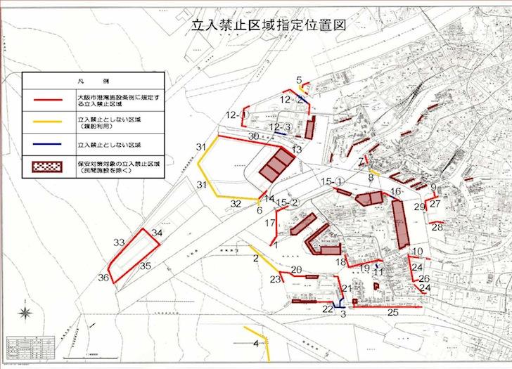 ルール・マナーを守って釣りを安全に楽しもう!大阪港湾施設の「立入禁止区域」をおさらい
