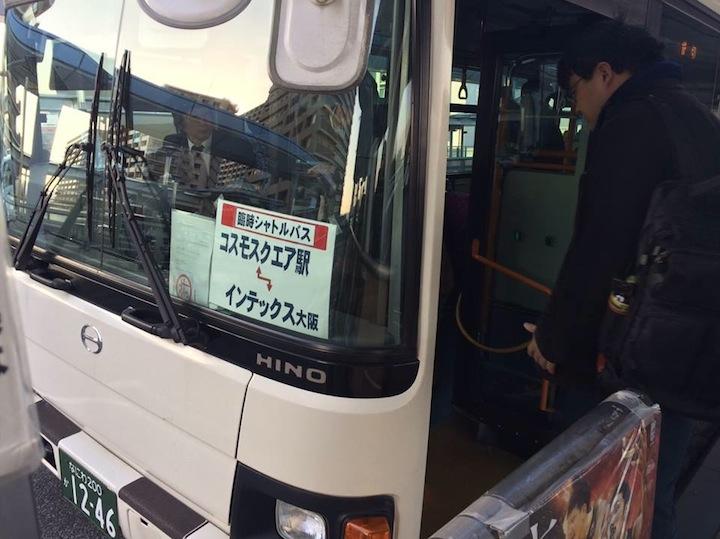 フィッシングショー 大阪 2018