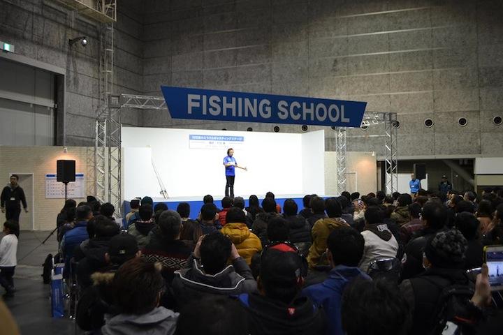 フィッシングショー OSAKA 2018フィッシングスクール