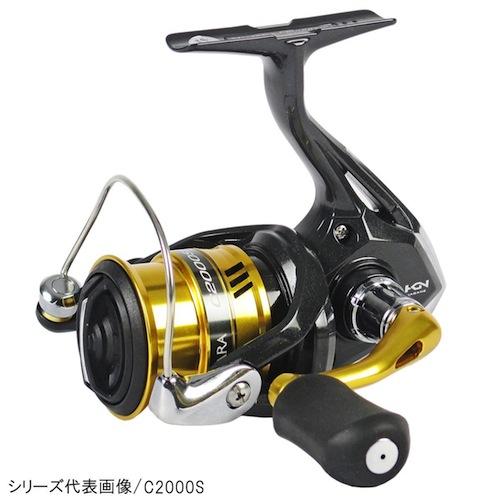 SHIMANO(シマノ) リール 17 サハラ C2000HGS