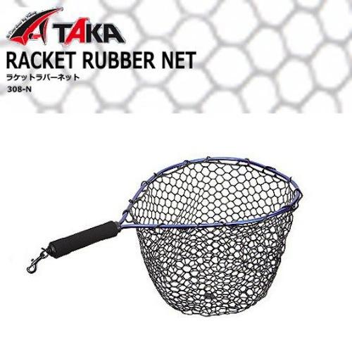 【TAKA/タカ産業】RACKET RUBBER NET 12.5inch 308-N 201811 ラバーネット