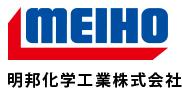 MEIHO/メイホー